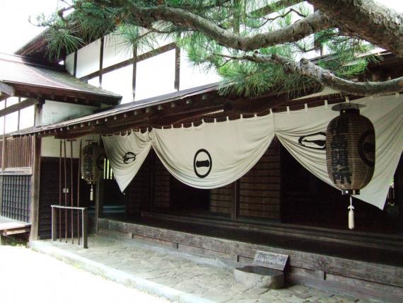 福島関所資料館